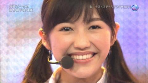 ミュージックジャパン渡辺麻友38