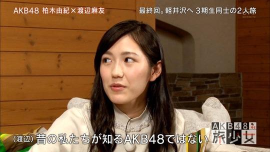 AKB48旅少女_16040571