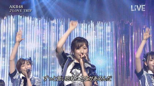 THEMUSICDAY_渡辺麻友44