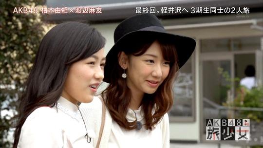 AKB48旅少女_57560009
