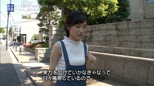 情熱大陸_渡辺麻友20