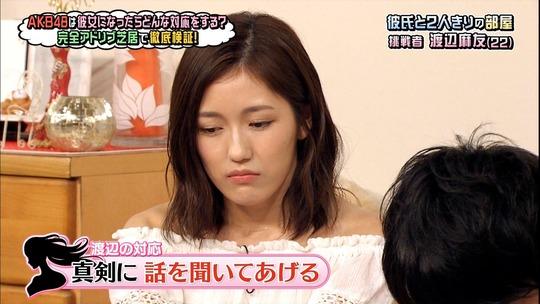 AKBINGO!渡辺麻友_18