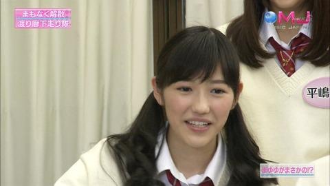 ミュージックジャパン渡辺麻友12
