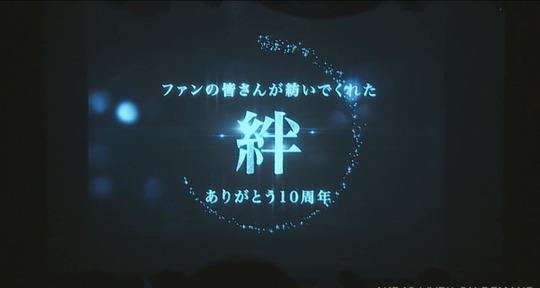3期生10周年記念公演5