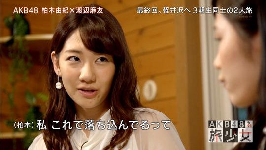 AKB48旅少女_20580728