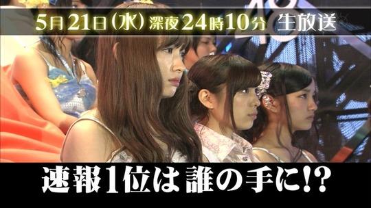 恋愛総選挙4