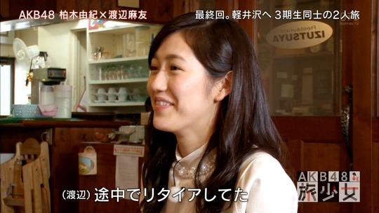 AKB48旅少女_04360259