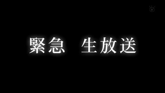 恋愛総選挙5
