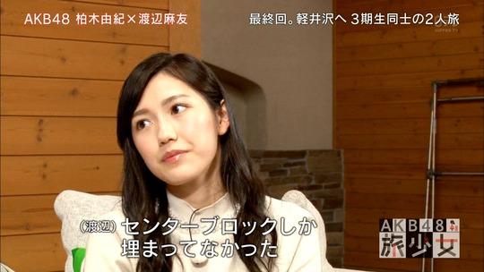 AKB48旅少女_15140397