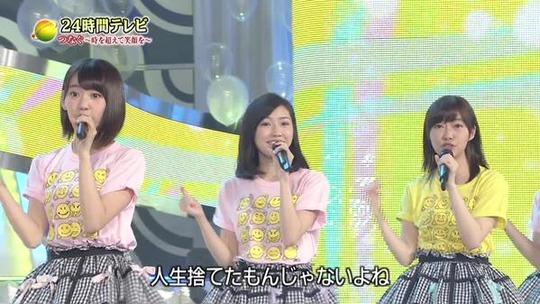 24時間テレビ渡辺麻友_31