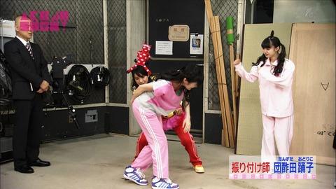 AKB48SHOW渡辺麻友10