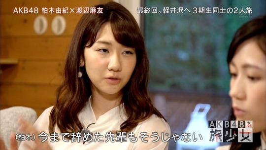 AKB48旅少女_17530222