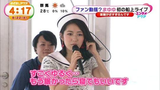 めざましテレビ0922_12