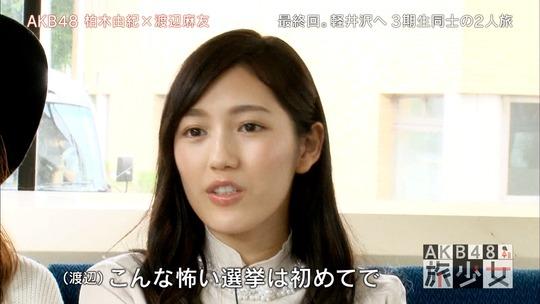 AKB48旅少女_07030330