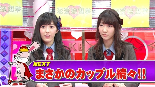 恋愛総選挙0731_70