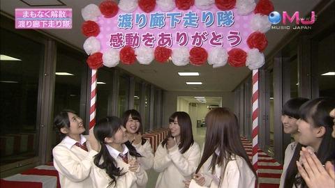ミュージックジャパン渡辺麻友21