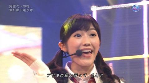 ミュージックジャパン渡辺麻友25
