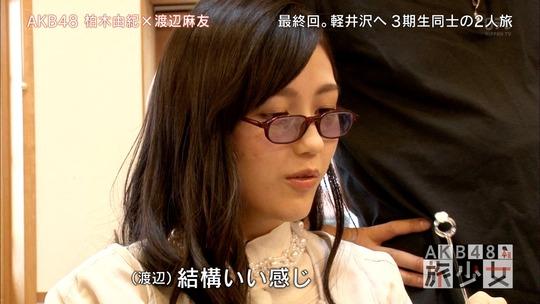 AKB48旅少女_11270426