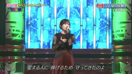 UTAGE3時間スペシャル_渡辺麻友45
