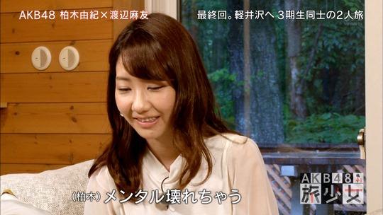 AKB48旅少女_21410925