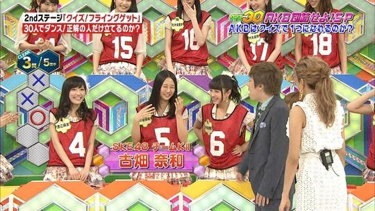 クイズ30渡辺麻友23