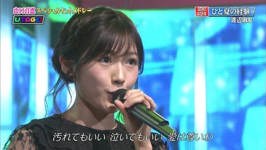 UTAGE3時間スペシャル_渡辺麻友48