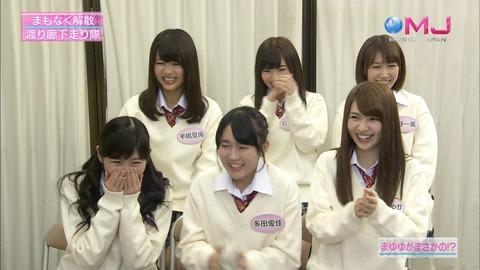 ミュージックジャパン渡辺麻友13