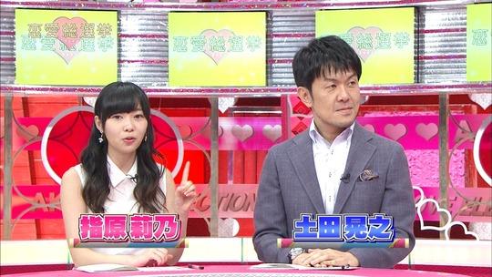 恋愛総選挙0918_1