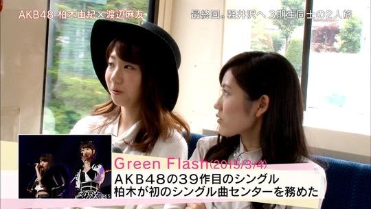 AKB48旅少女_07270913