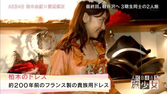 AKB48旅少女_00150448