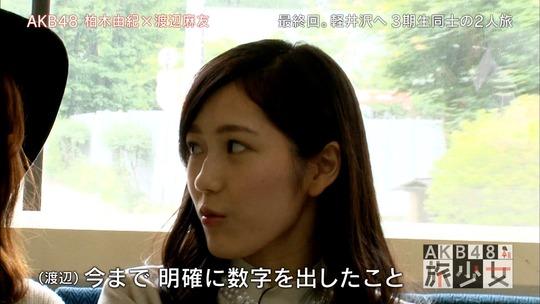 AKB48旅少女_05210503