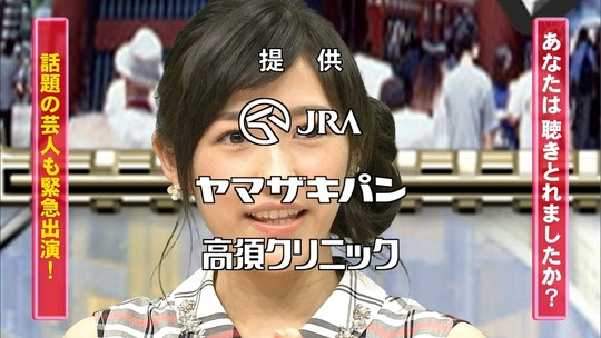 ネプリーグ渡辺麻友_24