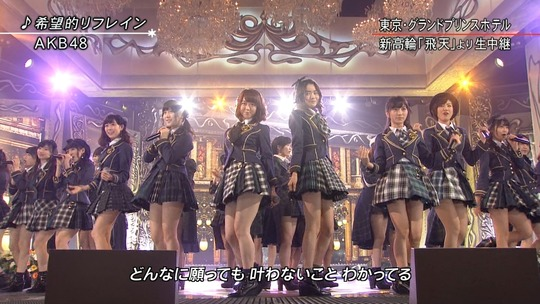 FNS歌謡祭_24