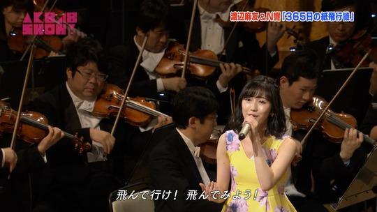 N響舞台裏_AKB48SHOW15
