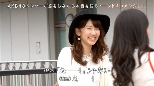 AKB48旅少女_55000167