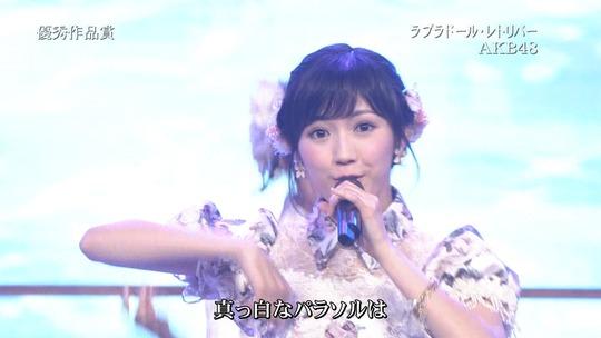 レコード大賞2014_110