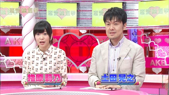 恋愛総選挙0820_1