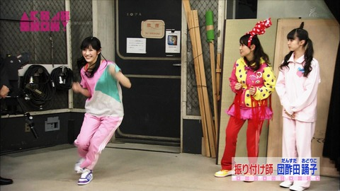 AKB48SHOW渡辺麻友6
