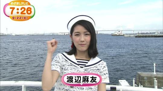 めざましテレビ0922_27
