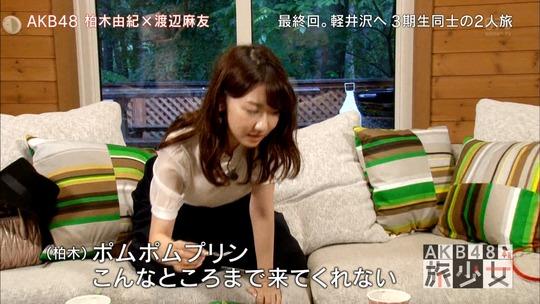 AKB48旅少女_22230832