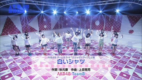AKB SHOW白いシャツ159