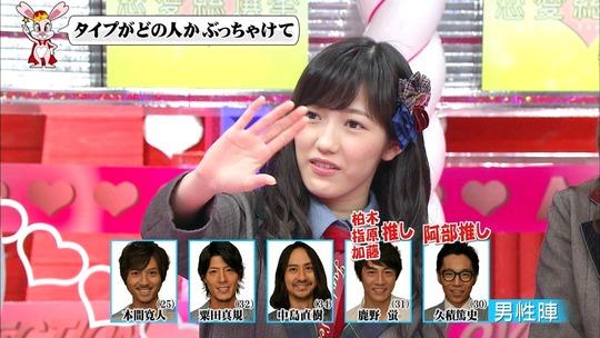 恋愛総選挙0731_18