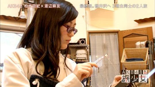 AKB48旅少女_11080160