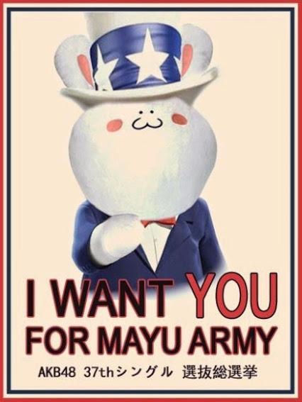 mayu army