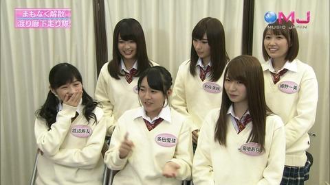 ミュージックジャパン渡辺麻友4