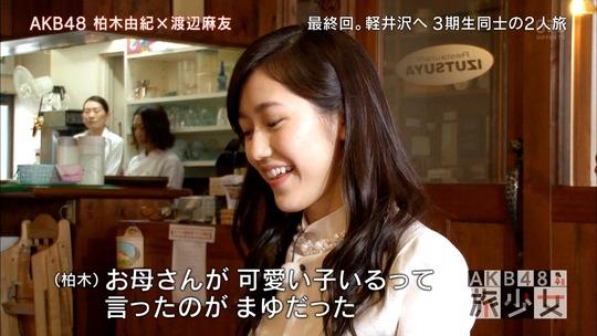 AKB48旅少女_02390913