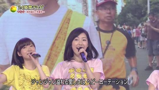24時間テレビ渡辺麻友_20