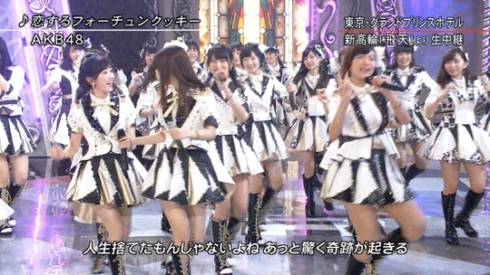 FNS歌謡祭_81