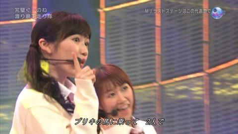 ミュージックジャパン渡辺麻友24