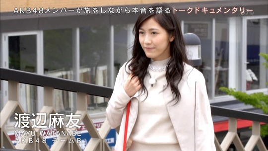 AKB48旅少女_54430698